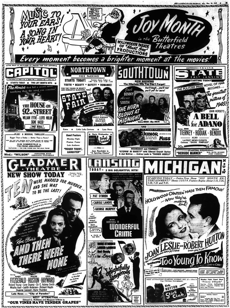 Movie theatre east lansing
