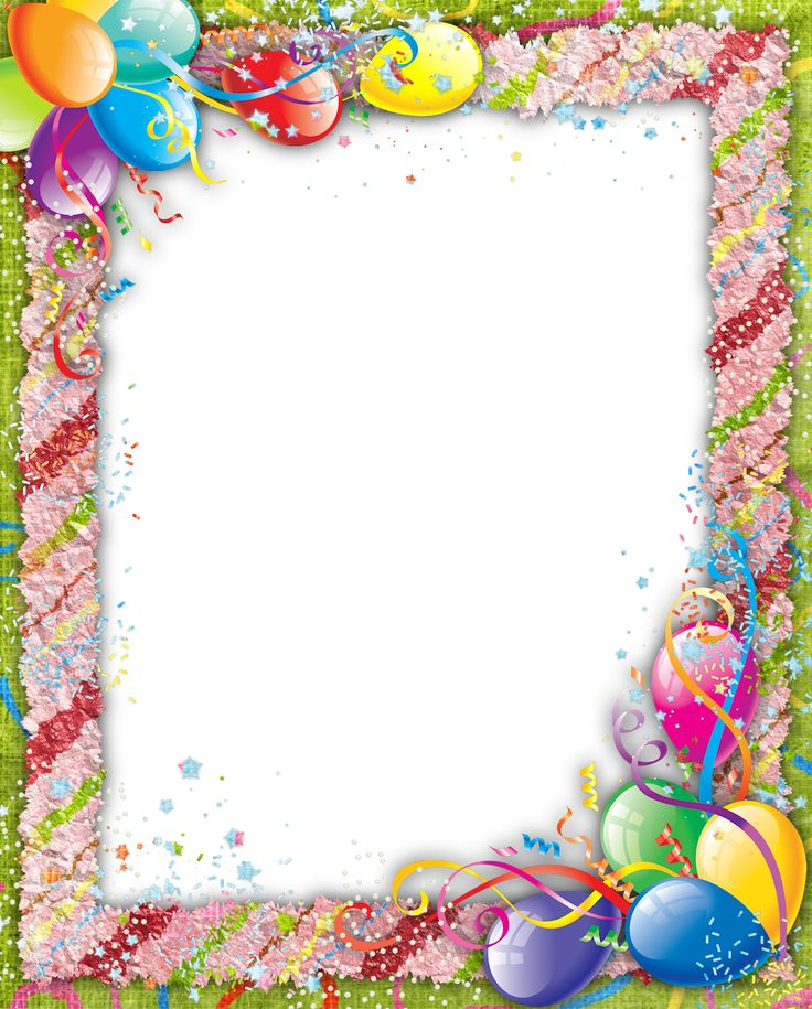 Transparent Birthday PNG Frame