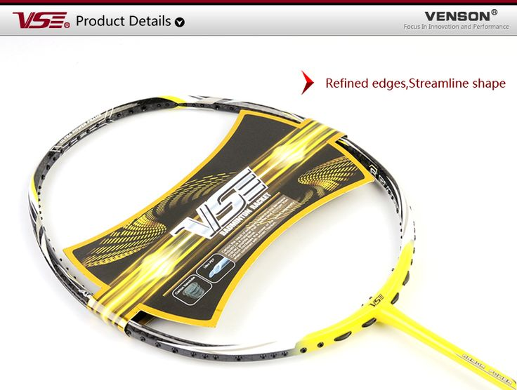 F18B badminton rackets