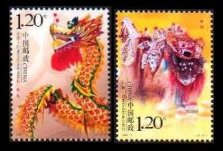 2007 Relationship between Cina and Indonesia. Issued date: 30 March 2007.
