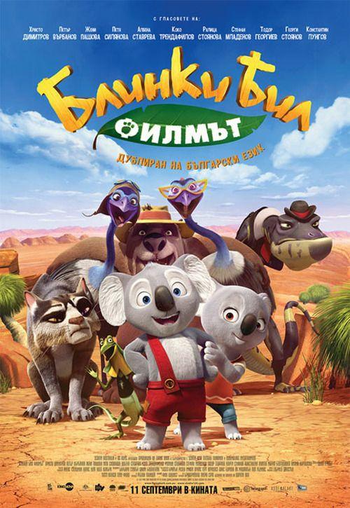 Blinky Bill the Movie (2015) Full Movie Streaming HD