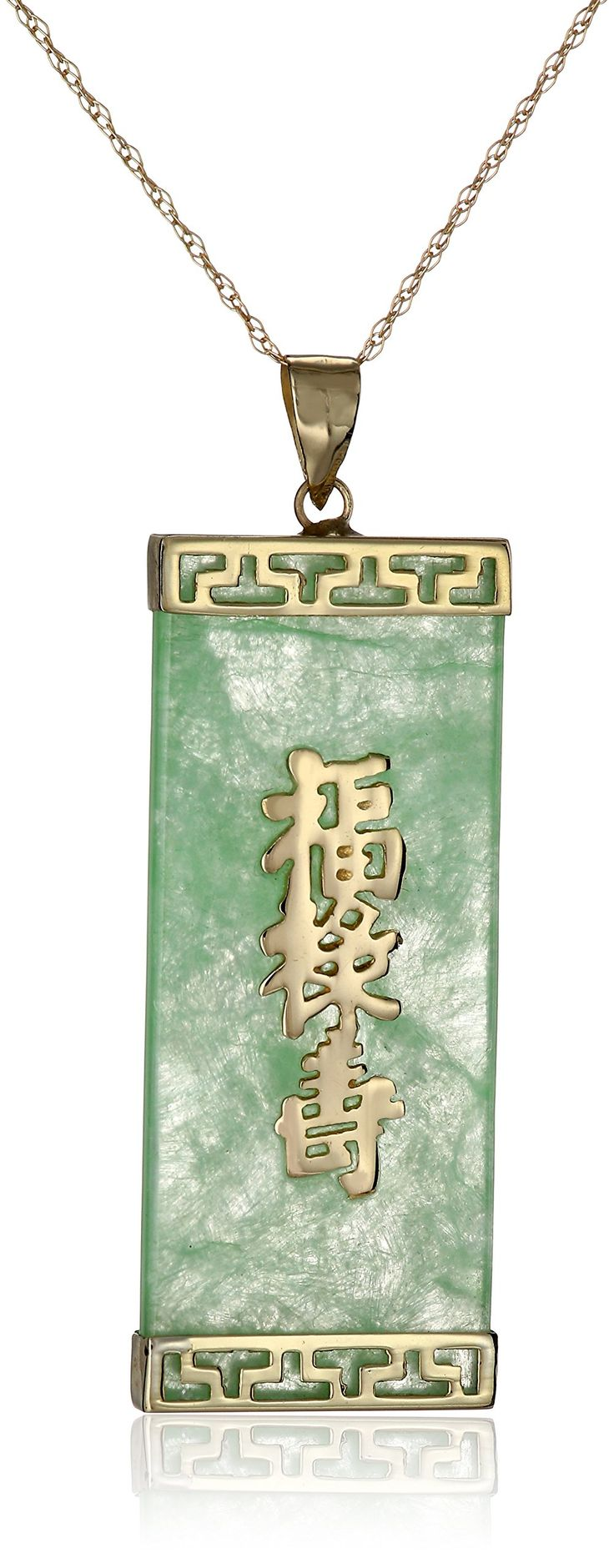 "14k Yellow Gold Green Jade with Asian Script Pendant Necklace, 18"":"