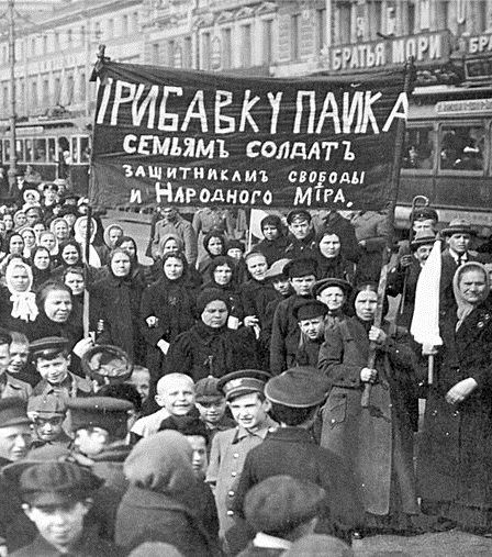 The February Revolution. Petrograd (Saint Petersburg), 1917.