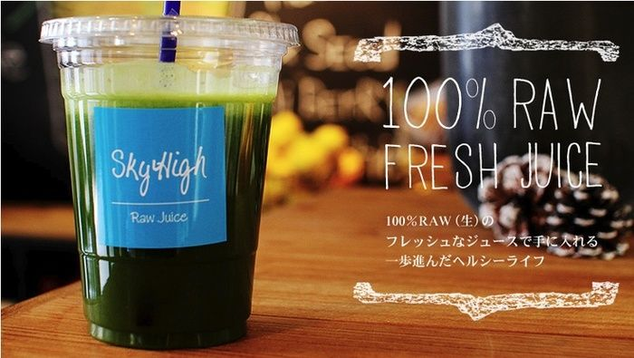 Add-Insジュースにプラス ジュースにアドインすることで、数倍もパワフルな効果を発揮。 そんなスーパーフードをトッピングできるのもSky Highの特徴です。また、使う甘味料はアガペやステビアなどのオーガニック天然甘味料。