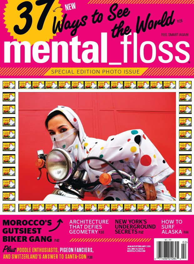 Get a Free Copy of mental_floss Magazine (It's a Good One!) | Mental Floss