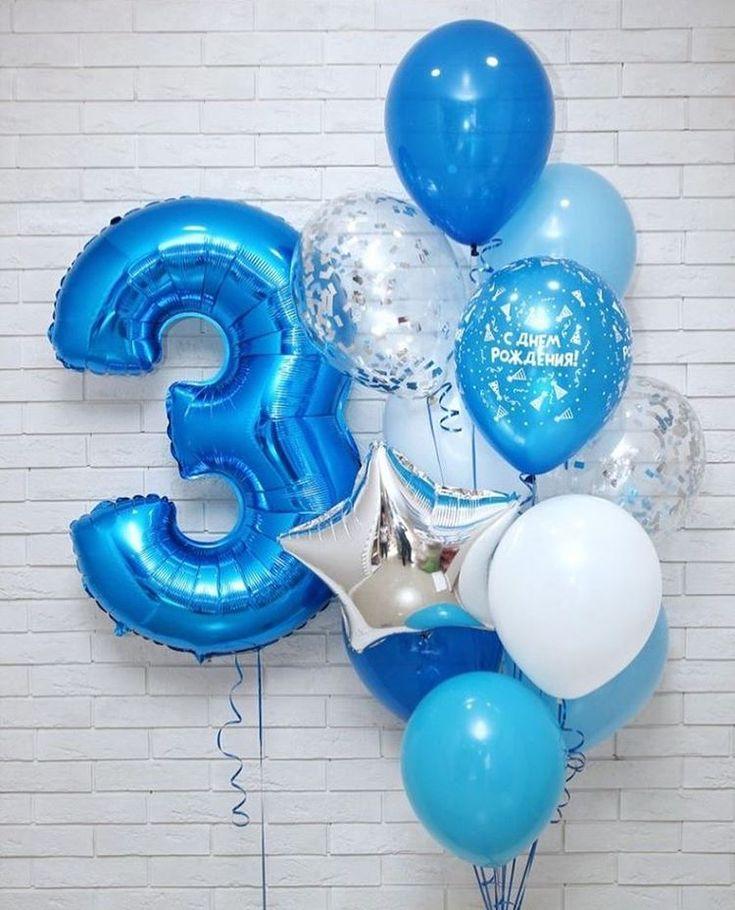 Картинки с днем рождения девочке 9 лет шарики