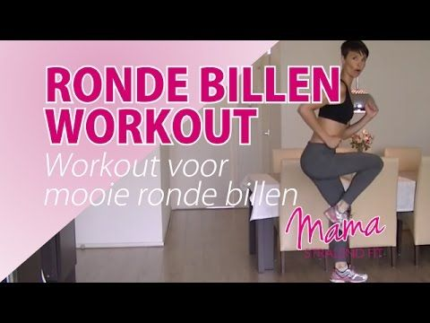 Workout voor Mooie Ronde Billen - YouTube