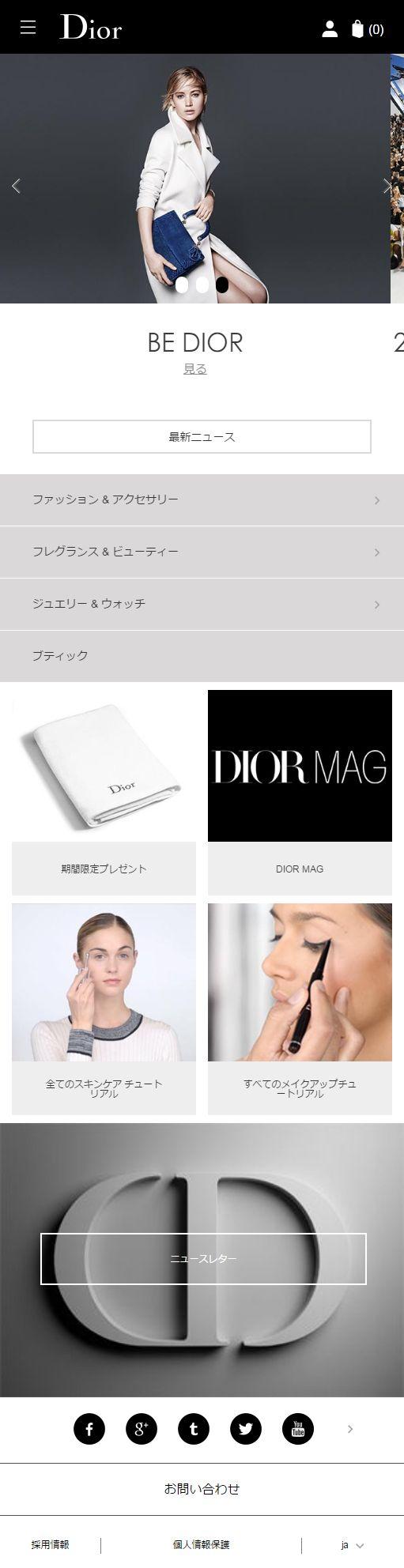 http://m.dior.com/ja_jp/home.html