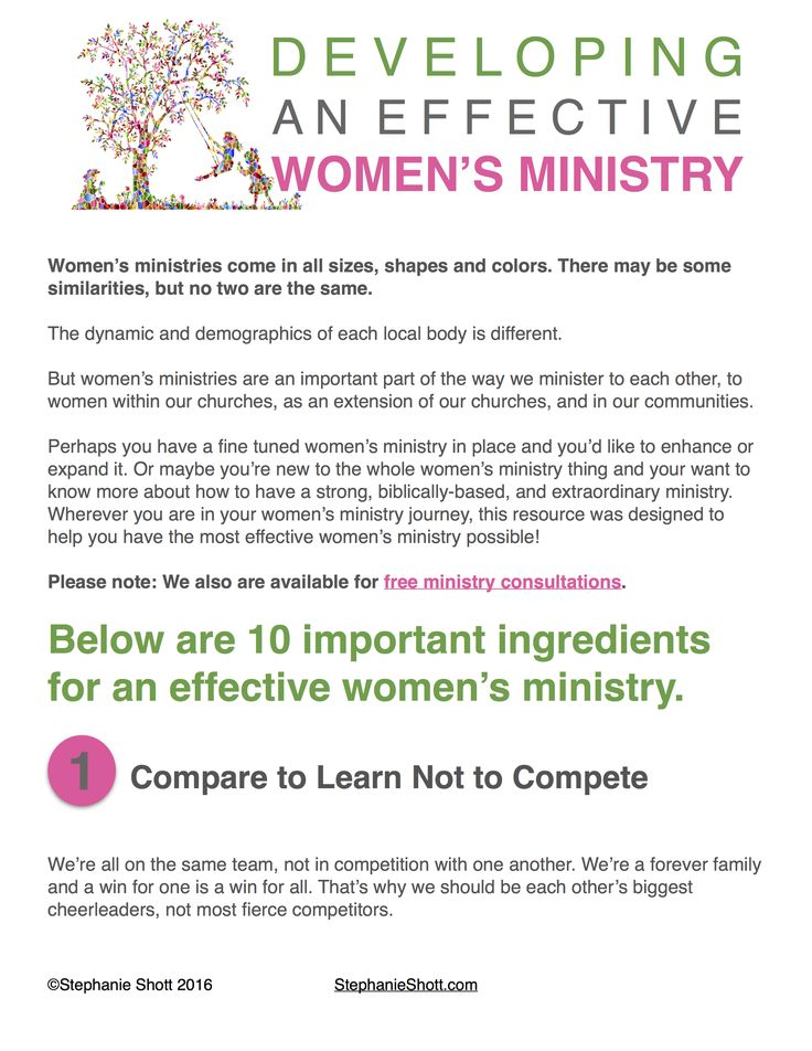 A FREE RESOURCE for Women's Ministry Leaders to Get 2017 Off to a Great Start!