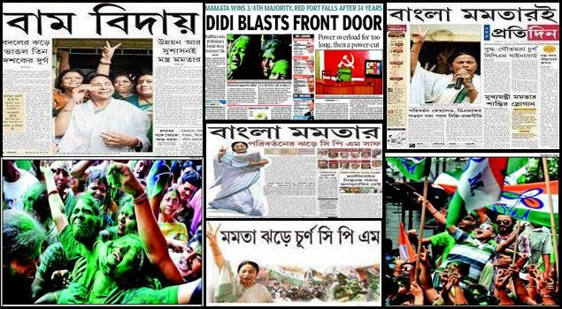 Six years of Poriborton: Bengal now the model in development and governance writes TMC   May 13 is one of the most important dates in the electoral history of Trinamool Congress. For on this date in 2011 Mamata Banerjee led the party in breaking down the 34-year-old Left citadel and coming to power; again in 2016 on this date the party returned to power for a second consecutive term again with a thumping majority.  The mandate of Ma Mati Manush has prevailed.  Six years of running a…