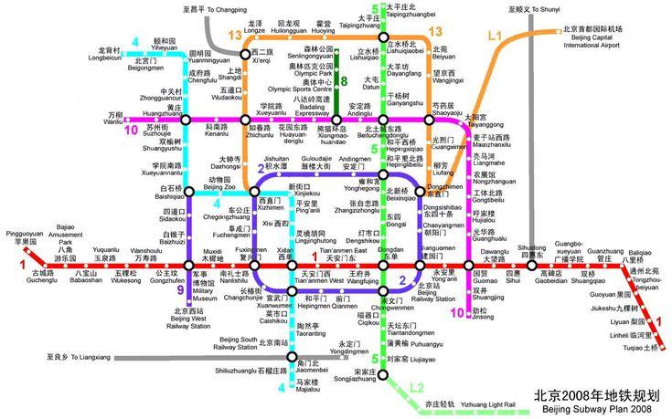 beijing subway map - Bing Images