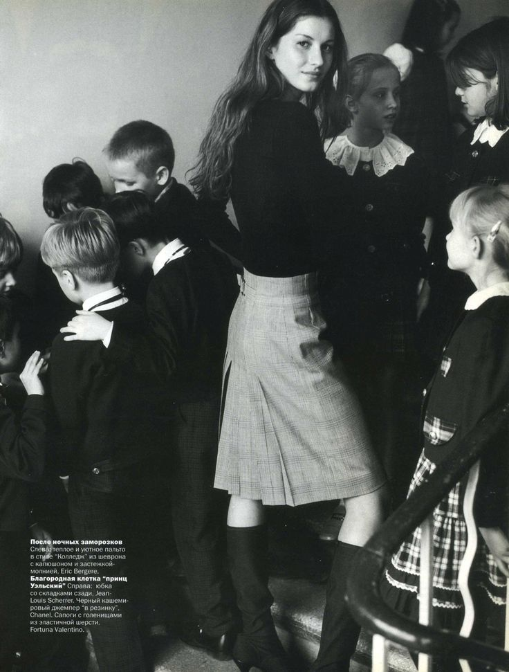 Young Gisele in Vogue Russia's Launch Issue.