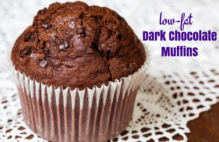Low Fat Dark Chocolate Muffins Recipe via @SparkPeople