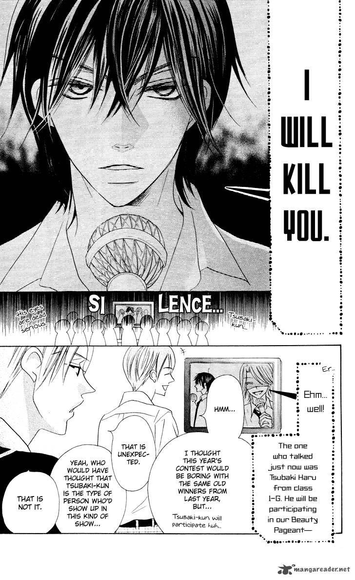 Koi dano Ai dano 9 - Page 43