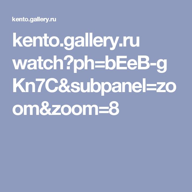 kento.gallery.ru watch?ph=bEeB-gKn7C&subpanel=zoom&zoom=8