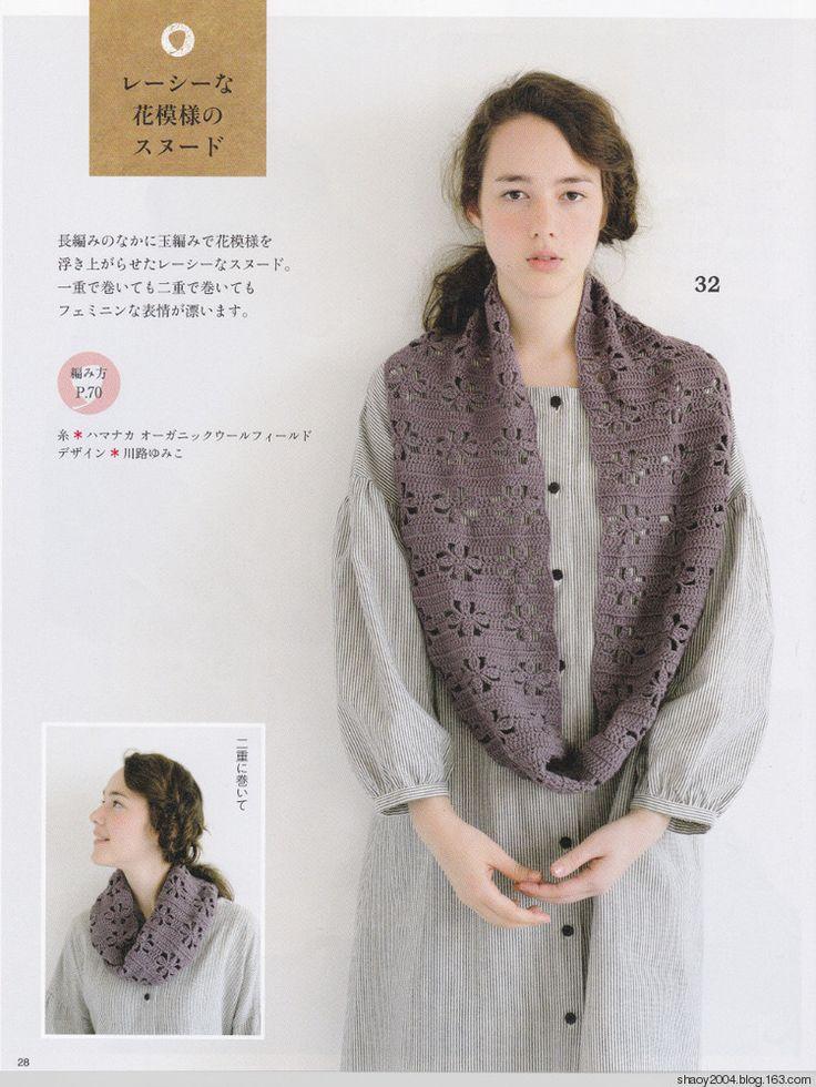 Uncinetto sciarpa di cachemire - mi piace lavorare a maglia - gli appassionati di maglia
