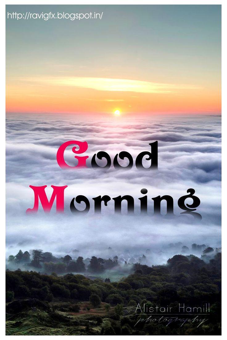Beautiful Good morning images, Telugu Quotes good morning