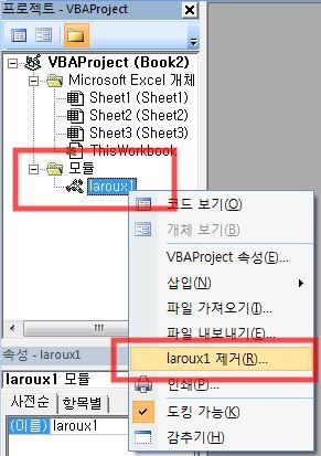 [Excel] 문서에 오류가 있는지 확인하는 방법