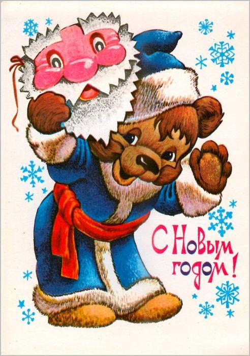Четвериков Владимир. 1979г