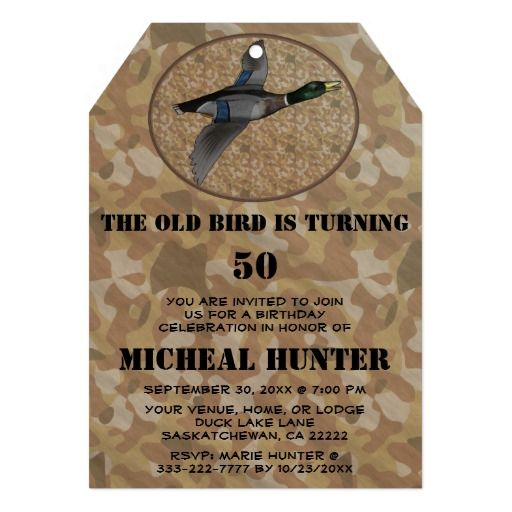 83 Best Duck Hunting Gifts Images On Pinterest