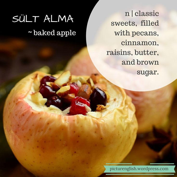 Baked apple / Sült alma.