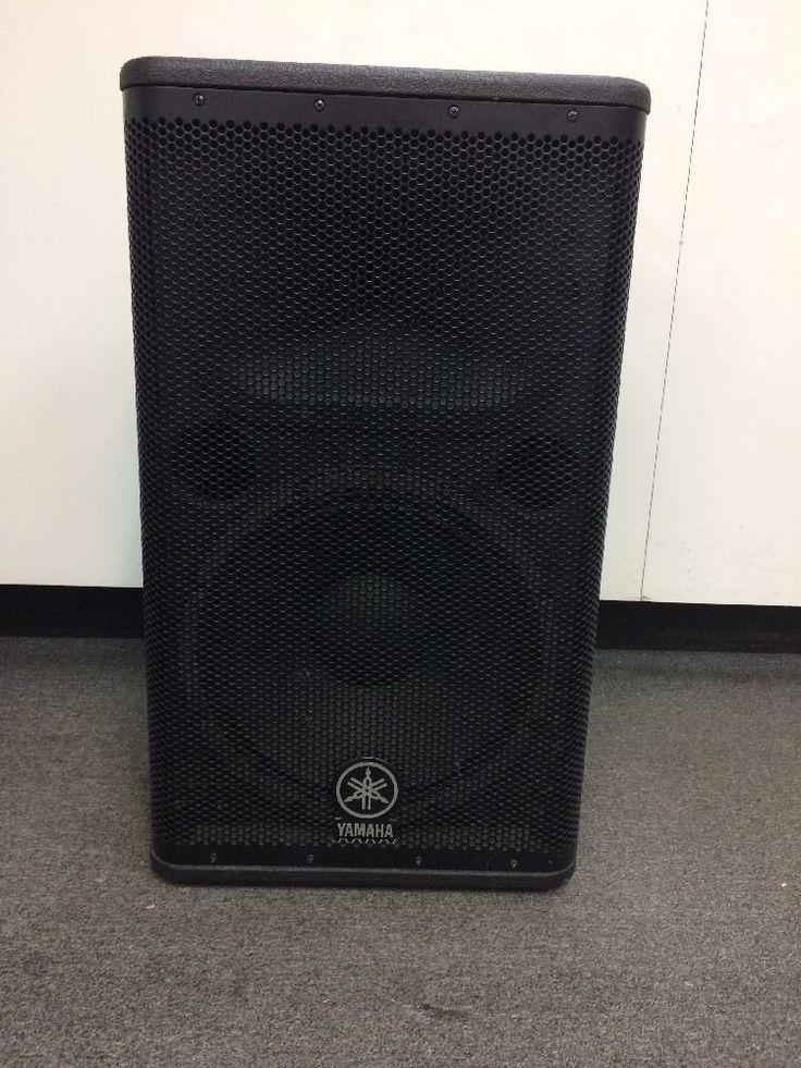Yamaha DSR112 1300W 12 Powered Speaker