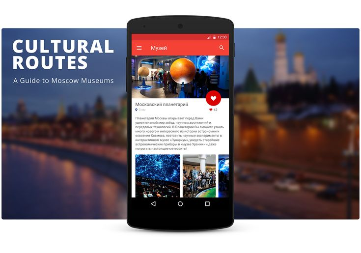 Cultural Routes on Behance