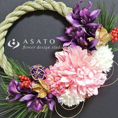 商品名 : お正月リース (紫)価格 ¥ 3,200サイズ : 直径約17センチしめ縄を使っています。 (花材の大きさをプラスすると、直径約... ハンドメイド、手作り、手仕事品の通販・販売・購入ならCreema。