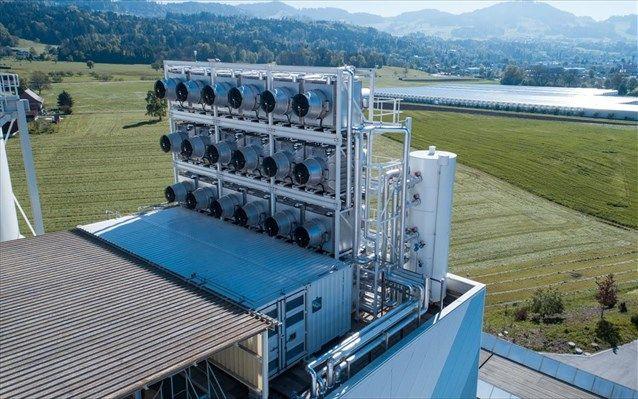 Ελβετία: Σε λειτουργία η πρώτη εμπορική μονάδα δέσμευσης CO2 στον κόσμο | naftemporiki.gr
