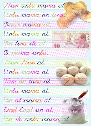1.+sınıf+metin+unlu+mama.png (346×481)