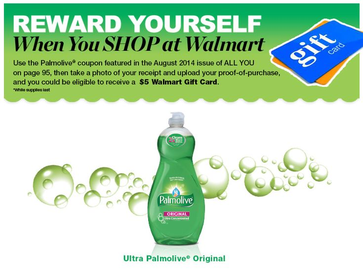 Moneymakers on Palmolive Dish Soap and Tetley Tea Bags at Walmart! http://becomeacouponqueen.com