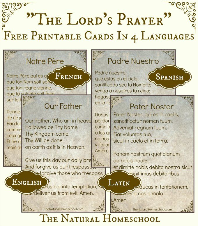 Free The Lord's Prayer Printable Cards in Four Languages  Download free printable cards that help teach The Lord's Prayer in four different languages: English, Spanish, French, and Latin.