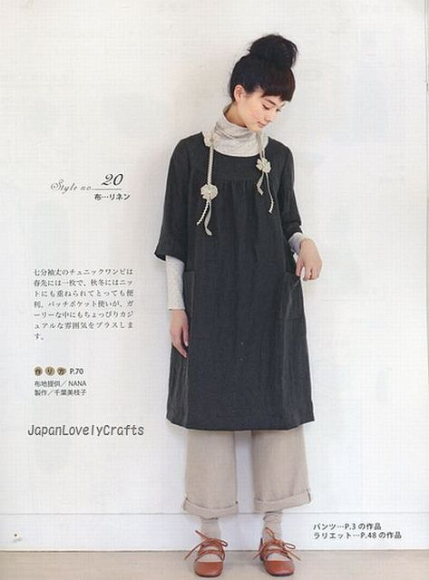 NATURAL CLOTHES OF LINEN, COTTON, WOOL JAPANESE SEWING PATTERN BOOK FOR WOMEN LADY BOUTIQUE SERIES 8