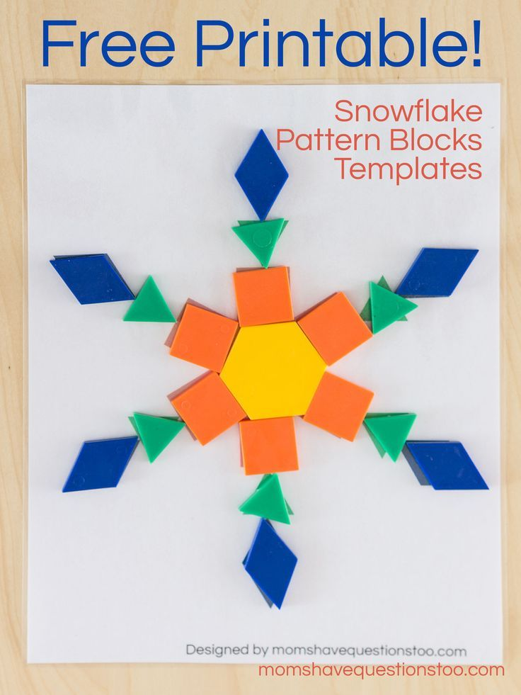 These free printable snowflake pattern block templates will be fun for toddler and preschoolers. They help teach colors, shapes and 1 to 1 correspondence.