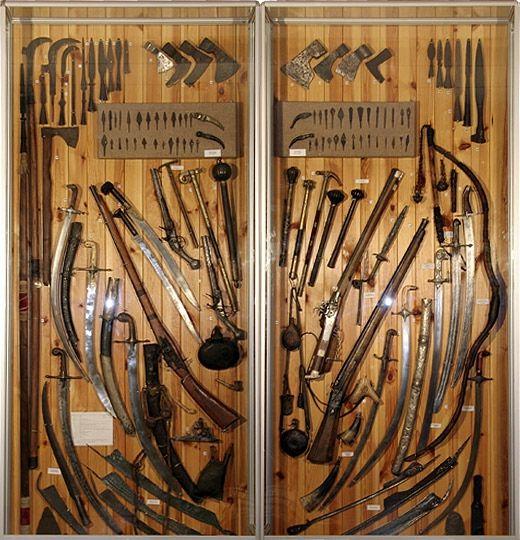 Weapons of Ukrainian Cossacks
