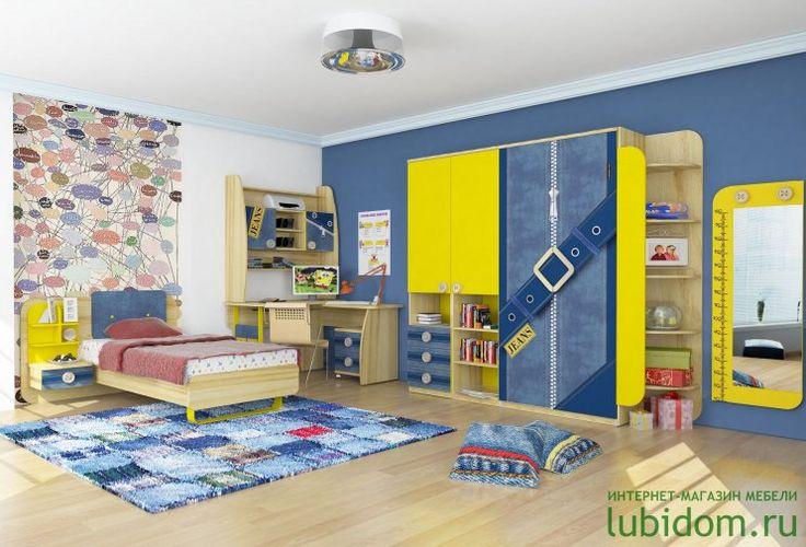 Серия мебели для детской комнаты в интернет-магазине «Любимый Дом» в Москве