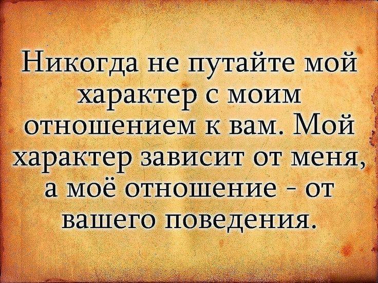 Гордая – потому что обижали... Сильная – потому что делали больно... Смелая – потому что уже не боюсь... Улыбаюсь – потому что есть ради кого жить...