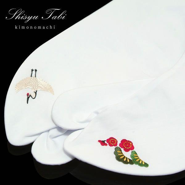 刺繍足袋 鶴と松梅