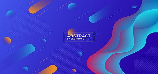يمكن استخدام لافتة تجريدية بسيطة وديناميكية هندسية حديثة وعصرية وعصرية باللون الأزرق والوردي على موقع لافتة الملصقات وغيرها الكثير Color Textures Geometric Vector Geometric