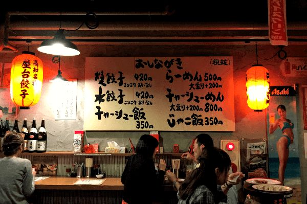 A Guide to Tokyo Nightlife by Boutique Japan