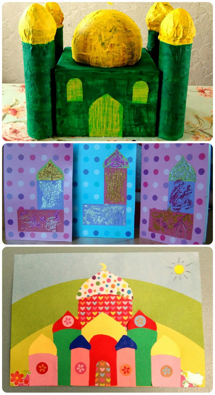 Mosque crafts ideal for Ramadan - Make a 3d mosque, 2d mosque cards with masjid and loads more #muslim #islamic