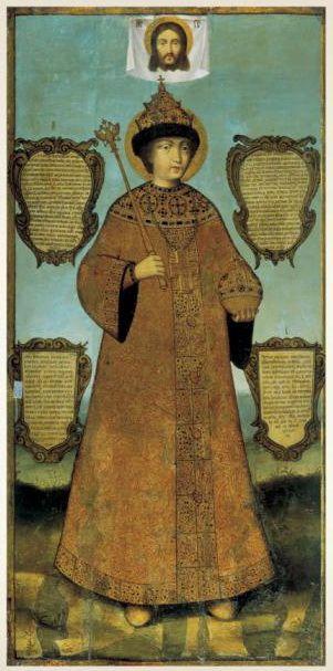 Feodor III by Ivan Saltanov 2.jpg