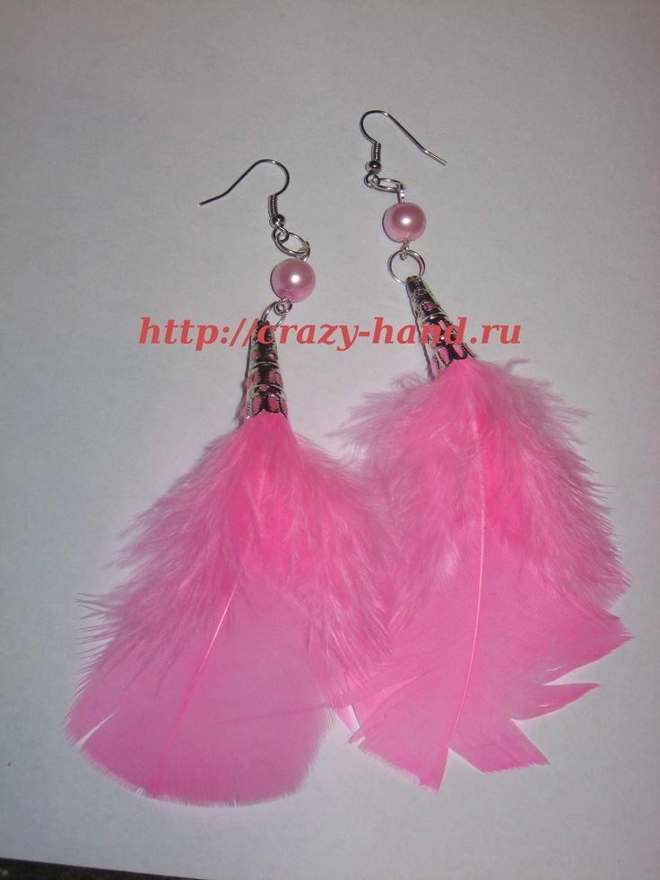 Сережки «Розовые перья» своими руками - Бижутерия.Украшения