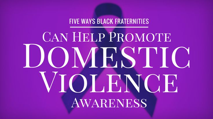 Black Fraternities Promoting Domestic Violence Awareness