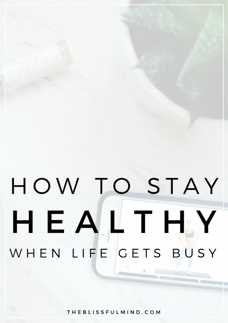 When it comes to healthy living, how can we stay on track when life gets in the way? Here are 3 ways to balance your healthy and busy lifestyle! http://theblissfulmind.com/2017/03/01/stay-healthy-busy-lifestyle/