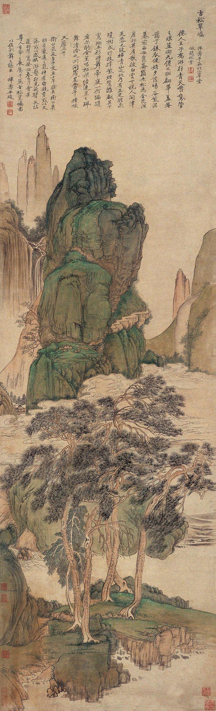 Yun Shouping (恽寿平) ,  古松翠峤图