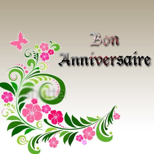 Cybercarte D'anniversaire Gratuite 60 Ans New Carte De Bon Anniversaire   Carte bon anniversaire ...