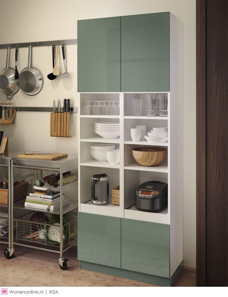 les 7 meilleures images du tableau cuisine entrep t sur pinterest cuisine ikea cuisines et. Black Bedroom Furniture Sets. Home Design Ideas