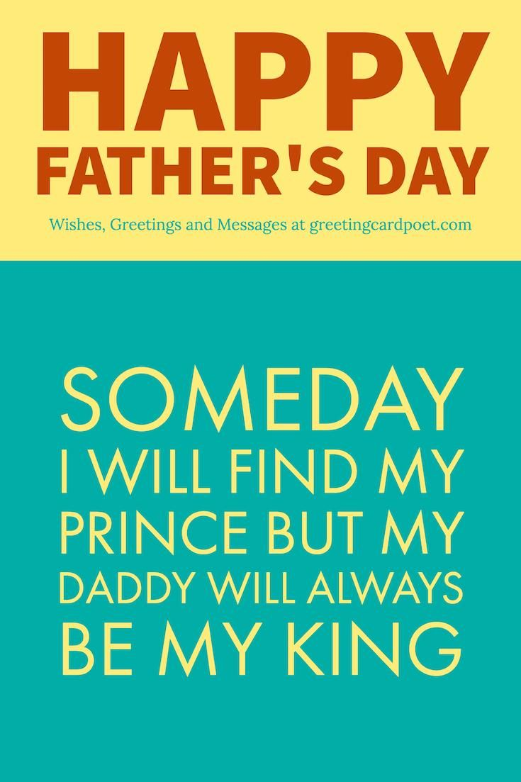 best 25 father u0027s day card messages ideas on pinterest message