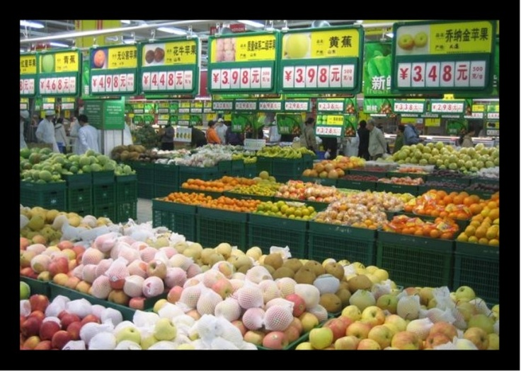 Few things make me happier than an Asian supermarket.  This one is in China.